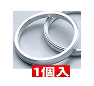 超激安特価 エンケイ ホイールナットの緩みやハンドルのブレを防止 ENKEI製 アルミ製 買収 単品1個 ハブリング
