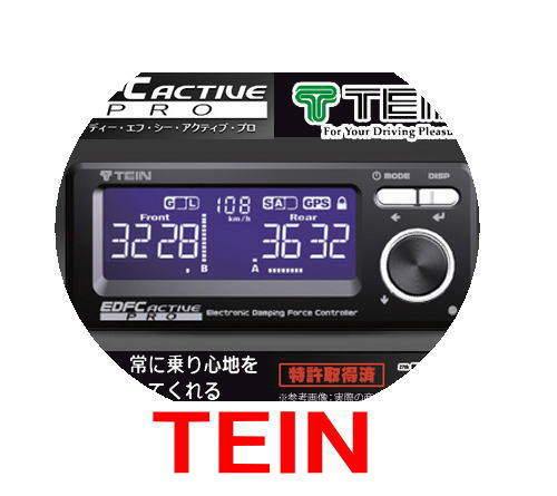 ☆送料無料☆ 当日発送可能 テイン TEIN製ショックアブソーバーとの組み合わせにぜひ 市場 TEIN EDFC Active PRO 1台分セット 品番:EDK04-Q0349 EDK05-# コントローラキット GPSキット EDK07-P8022 モーターキット