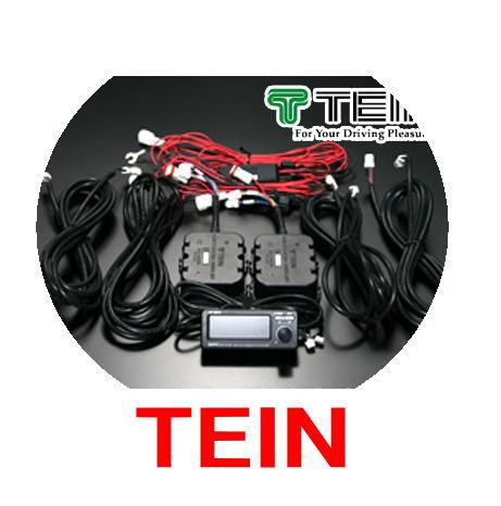 【テイン/TEIN】 EDFC Active 1台分セット コントローラキット+モーターキット+GPSキット 品番:EDK04-P8021、EDK05-#、EDK07-P8022