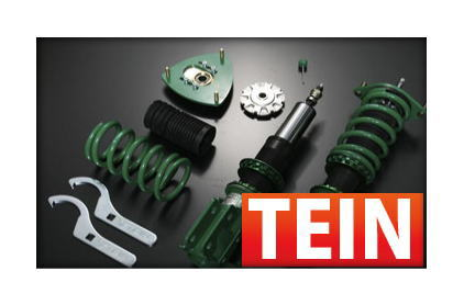 テイン TEIN 車高調 フィット/Fit 等にお勧め モノスポーツ / MONO SPORT 型式等:GK3 品番:GSHD8-61AS2