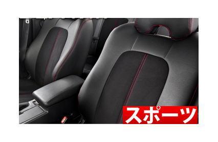 【アルティナ Artina】 スカイラインGT-R(5人乗り)にお勧め! BCNR33系 H7/1→H10/12 スポーツシリーズ[PVC仕様・フロント2脚分] シートカバー 品番:6332