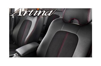 【アルティナ Artina】 スカイライン(5人乗り)にお勧め! ECR33 / HR33 / ENR33系 H5/8→H10/4 スポーツシリーズ[PVC仕様・1台分] シートカバー 品番:6331