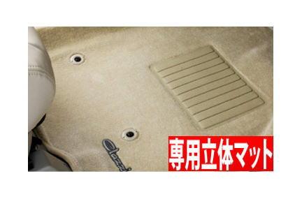 【Clazzio】 クラッツィオ車種別専用立体マット カーペットタイプ・1台分セット ランドクルーザープラド にお勧め! TRJ150系 品番:ET-0138
