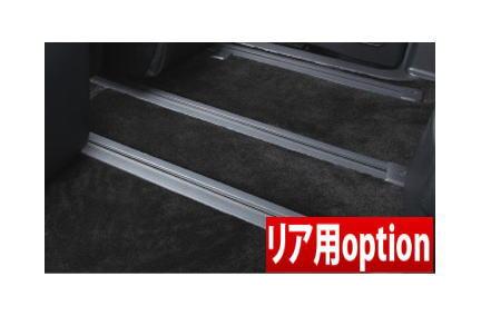 【Clazzio】 クラッツィオ車種別専用マット カーペットタイプ・リア用オプション デリカ D:5 にお勧め! CV5W / CV4W / CV2W / CV1W系 品番:EM-0775-06