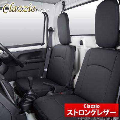 【クラッツィオ Clazzio】スクラム 等にお勧め ストロングレザー・シートカバー 2列シート車全席分 型式等:DG64V 品番:ES-6031-02