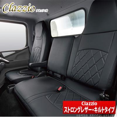 【クラッツィオ Clazzio】レンジャー 等にお勧め ストロングレザー・キルトタイプ・シートカバー 1列シート車全席分 品番:EO-4013-01