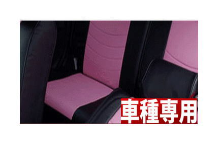 【Dotty】 COX シートカバー 1台分 ハイエース (15人乗り)にお勧め! 200系 ワゴン系 H17/01→H24/04 品番:2112