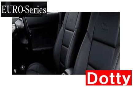 【Dotty】 EURO-LUX シートカバー 1台分 シーマ (5人乗り)にお勧め! Y33系 H08/06→H12/12 品番:6105