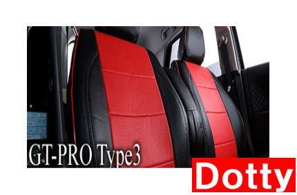 【Dotty】 GT-PRO Type3 シートカバー 1台分 エスティマ (8人乗り)にお勧め! ACR/GSR5#W系 H18/01→H20/12 品番:2611