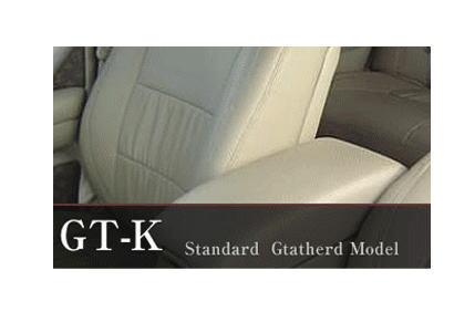 【Dotty】 GT-K シートカバー 1台分 ハリアー (5人乗り)にお勧め! 30系 H15/02→H25/11 品番:2912