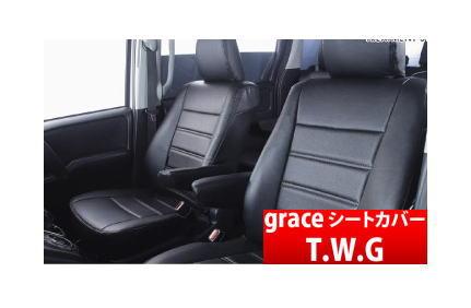 【グレイス Grace】 ハイエースワゴン (10人乗) 等にお勧め ベーシックライン TWG シートカバー 1台分 T.W.G 型式等:200系 品番:CS-T060-M