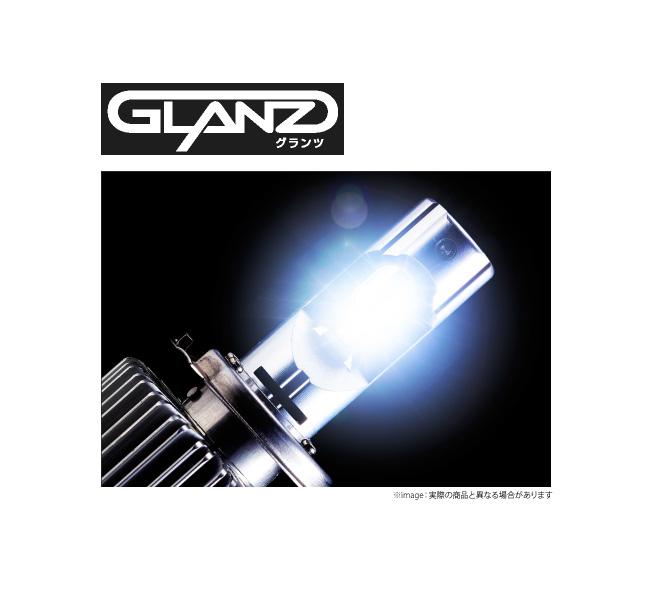 【グランツ/GLANZ】 スペイド NCP14#系 などにお勧め ヘッドライト用 LEDバルブ レボリューション H11-Lo 2個セット