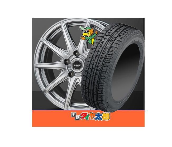 15インチ WISH ZGE22W系 等 スタッドレスタイヤ&ホイール KENDA KR36 Icetec Neo 205 65R15 ZACK JP-710 6.0J-15inch 5穴 PCD100 in45 格安 4本セット 205-65R15