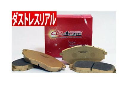 【アクレ/acre】 PORSCHE 996 997 等にお勧め ダストレスリアル [フロント用] 左右セット ブレーキパッド Dustless-Real 型式等:3.6 GT2 (Fr Disk ,pot)* 品番:β918*2