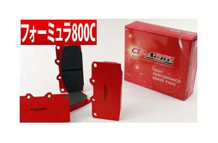 【アクレ/acre】 LOTUS ELISE 等にお勧め フォーミュラ800C [リア用] 左右セット ブレーキパッド 型式等:1.8 SC 品番:β1202*1