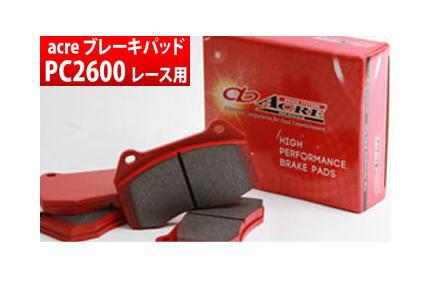 【アクレ/acre】 PORSCHE CAYENNE(カイエン) 955(9PA) 等にお勧め PC2600 [フロント用] 左右セット レース用ブレーキパッド 型式等:4.8 TURBO (Front Disk φ380) 品番:β930*3