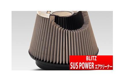 【ブリッツ/BLITZ】 アテンザスポーツワゴン 等にお勧め サスパワーエアクリーナー 型式等:GY3W 品番:26108