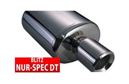 【ブリッツ/BLITZ】 ウィッシュ/WISH 等にお勧め ニュルスペック NUR-SPEC DT マフラー 型式等:ZNE10G 品番:67650