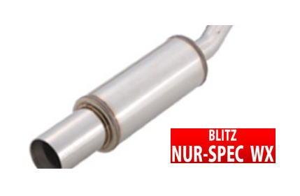 【ブリッツ/BLITZ】 エアウェイブ 等にお勧め ニュルスペック NUR-SPEC WX マフラー 型式等:GJ1 品番:66067