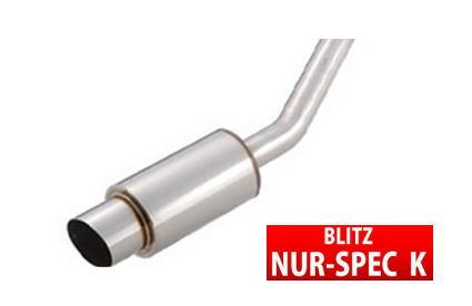 【ブリッツ/BLITZ】 ワゴンRスティングレー 等にお勧め ニュルスペック NUR-SPEC K マフラー 型式等:MH23S 品番:69048