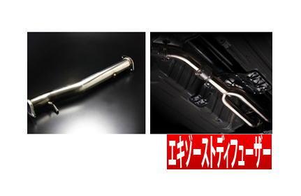【ブリッツ/BLITZ】 トヨタ 86/ハチロク 等にお勧め エキゾーストディフューザー(競技車両専用品) 型式等:ZN6 品番:21532