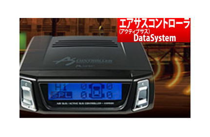【データシステム / DataSystem】レクサス LS600h/LS600hL 等にお勧め エアサスコントローラー 型式等:UVF45/UVF46 品番:ASR681 II