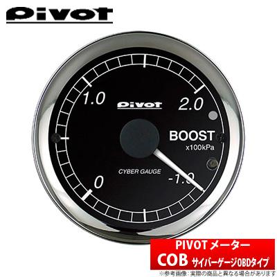【Pivot】COB サイバーゲージOBDタイプ φ60 ブースト計 レガシィ BM/BR9 などにお勧め ピボット メーター