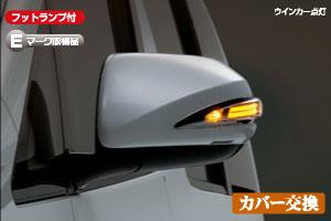【レヴィーア】 LEDウィンカーミラー Type LS [塗装済み] ヴォクシー(70系) にお勧め!
