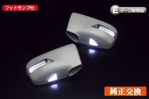 【レヴィーア】 フットランプ付LEDウィンカーミラー [未塗装] オデッセイRA6~9 にお勧め!