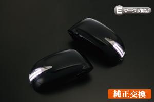【レヴィーア】 LEDウィンカーミラー [未塗装] ティーダC11 にお勧め!