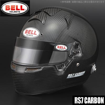 【有名人芸能人】 【受注生産】【ベル BELL】ヘルメット RS7 PRO CARBON サイズ:61 品番:GH089(1204030), お米専門店 とよみや 19053652