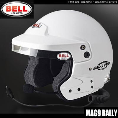 【ベル BELL】ヘルメット MAG9 RALLY(harf chinbar無) サイズ:XL 品番:GH151(1316024)