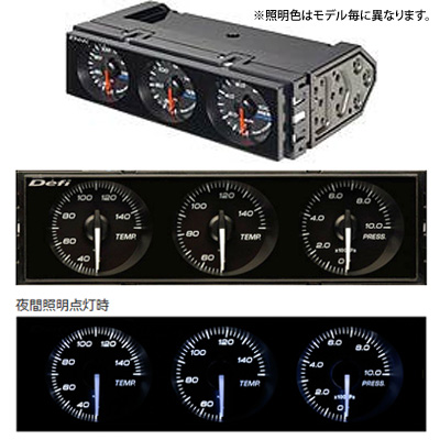 【DIN-Gauge】黒文字板 / 指針:白 / 目盛り:白 / 夜間照明:白 品番:DF14401