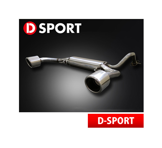 【D-SPORT / Dスポーツ】スポーツマフラー ミラ ジーノ L7#0S などにお勧め 品番:17400-B010 ディースポーツ