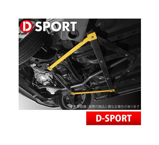 【D-SPORT / Dスポーツ】フロントロワブレース コペン LA400K などにお勧め 品番:51403-A240 ディースポーツ