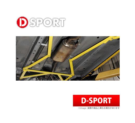 【D-SPORT / Dスポーツ】パフォーマンスバー・センター / 3ポイント3マウント×2 タント L375S(FF車用) などにお勧め 品番:53605-B161 ディースポーツ