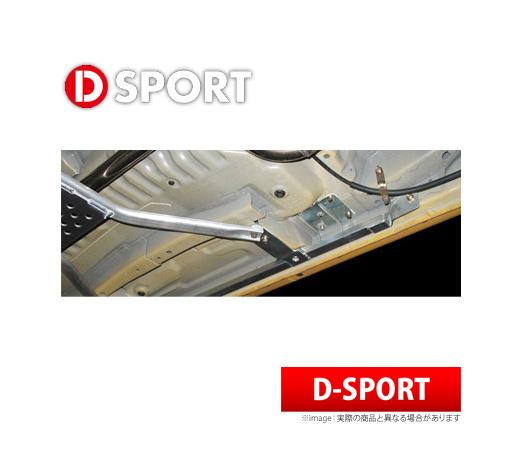 【D-SPORT / Dスポーツ】サイドシル補強バー コペン L880K などにお勧め 品番:57400-B080 ディースポーツ