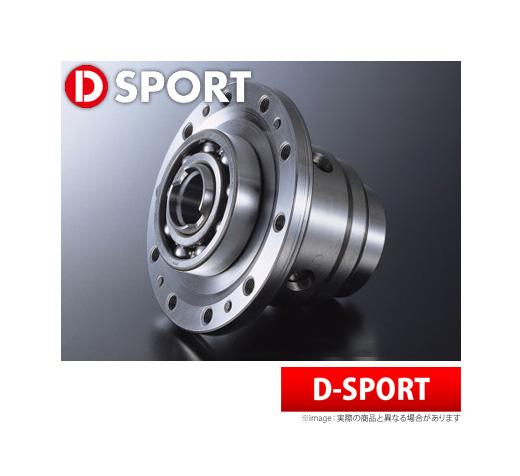 【D-SPORT / Dスポーツ】LSDリミテッドスリップデフ用オーバーホールキット 1.5WAY用 品番:41101-B080-01H ディースポーツ