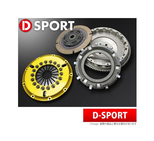 【D-SPORT / Dスポーツ】ストリートマスタークラッチキット コペン LA400K XPLAY などにお勧め 品番:30200-E240 ディースポーツ