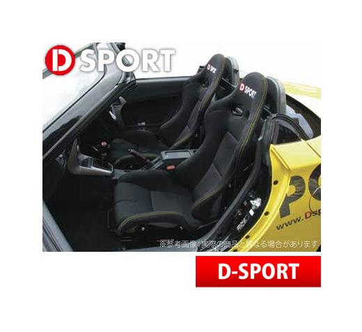 【D-SPORT / Dスポーツ】リクライニングバケットシート用シートレール コペン LA400K などにお勧め 品番:71030-E243 ディースポーツ