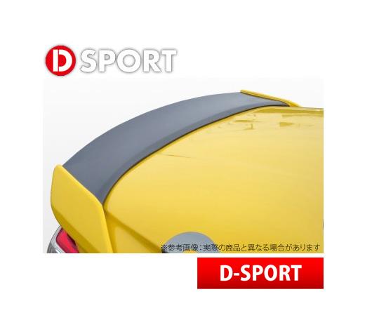 【D-SPORT / Dスポーツ】トランクスポイラー CFRP / 塗装済み コペンRobe LA400K などにお勧め 品番:76870-E240-### ディースポーツ