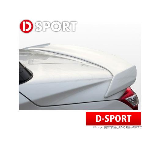 【D-SPORT / Dスポーツ】トランクスポイラー FRP / 塗装済み コペンRobe LA400K などにお勧め 品番:76870-E241-### ディースポーツ