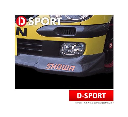 【D-SPORT / Dスポーツ】バンパーダクト / 未塗装 ストーリア 全型式 などにお勧め 品番:52701-A020 ディースポーツ