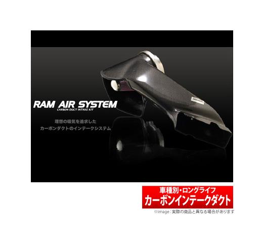 【GruppeM】 RAM AIR SYSTEM / ラムエアーシステム・カーボンダクトインテーク ランドクルーザー にお勧め! HDJ101K系 品番:FR-1078