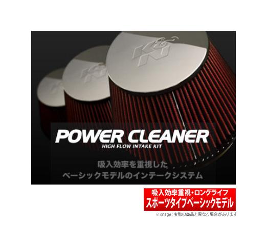 【GruppeM】 POWER CLEANER パワークリーナー スポーツタイプベーシックモデルエアクリーナー ボルボ V70 にお勧め! 品番:PCI-0153