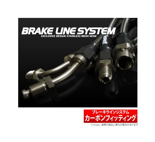 【GruppeM】 ブレーキラインシステム輸入車用 / フロント&リア セット ステンレスメッシュホース&カーボンスティールフィッテイング BRAKE LINE SYSTEM アウディー RS6(C5) にお勧め! 4BBCYF系 品番:BH-2020