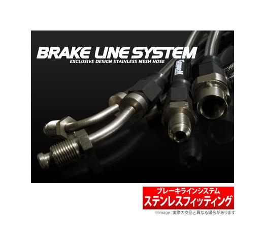 【GruppeM】 ブレーキラインシステム輸入車用 / フロント&リア セット ステンレスメッシュホース&ステンレススティールフィッテイング BRAKE LINE SYSTEM BMW 3 SERIES E36 にお勧め! CD28/BK28系 品番:BH-3010S