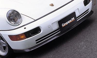 【GruppeM】 フロントスポイラータイプ1 [FRP] ポルシェ 964 CARRERA にお勧め! 品番:FSHF-964C