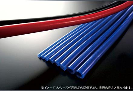 【ジュラン/JURAN】 シリコンホース 8φ 30m ブルー 品番:334909