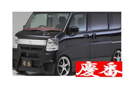 【ケイゾーン/keiZone】ミニキャブバン 等にお勧め フロントバンパー 慶番シリーズ エアロパーツ 型式等:DS17V